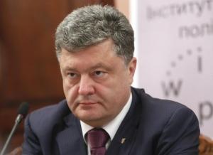 Украина, Петр Порошенко, политика, общество, БПП, ЕС. Еврокомиссия, ЕС, Евросоюз, безвизовый режим