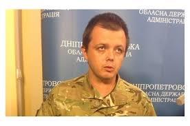 донбасс, ато, батальон донбасс, юго-восток украины, армия украины, новости украины, днр, лнр. происшествия, общество, семенченко