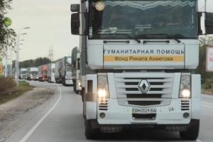 донецк, гуманитарка, общество, юго-восток украины, новости украины, макеевка, донецкая область