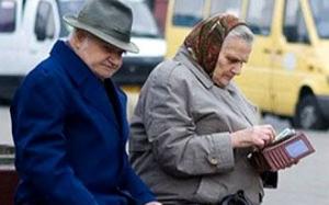 днр, донецк, общество, новости украины. донбасс, юго-восток украины, происшествия, пенсия