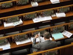 верховная рада, антикоррупционный пакет законов, политика, общество. киев, политика, новости украиверхны
