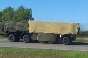 украина, павлоград, завод, ракетный комплекс, гром, испытания, разработка