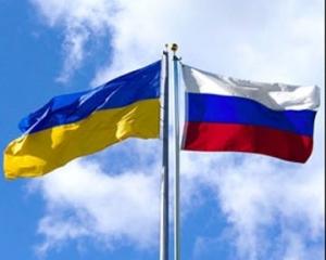 Россия, russia, Новости России,Общество,Новости - Донбасса,Новости Украины