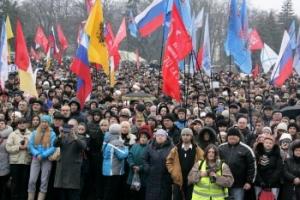 Одесса, Комитет, активисты, автономия, особый статус