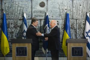 порошенко, донбасс, политика,  общество, израиль