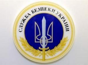 ЕС, реформы, СБУ, МВД ,прокуратура ,миссия, безопастость, Украина