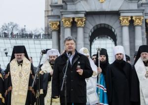 порошенко, марш, украина, агрессор, террористы