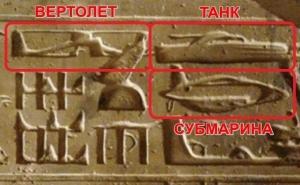 наука, пирамида хеопса, иероглифы, рисунки, изображения, египтяне