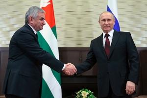 россия, абхазия, военные союз, стратегия