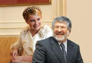 коломойский, политика. общество, происшествия. верховная рада, тимошенко юлия