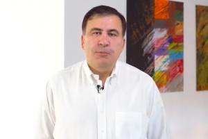 саакашвили, выборы, скандал, политика