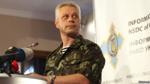 новости украины, новости донецка, ато, донбасс