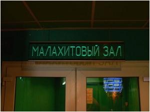 новости Украины, ДНР, Донбасс, фестиваль российского кино, кинотеатр Шевченко, юго-восток Украины, общество, культура
