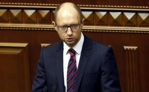яценюк, кабмин украины, верховная рада, евросоюз, политика, новости украины