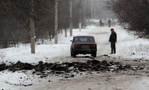 артемовск, широкино, донецкая область, ато, днр, происшествия, восток украины, мвд украины
