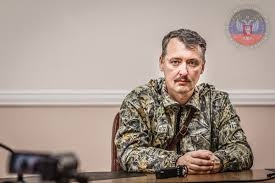 АТО, Стрелков, Славянск, Донецк, группы, тактика, армия