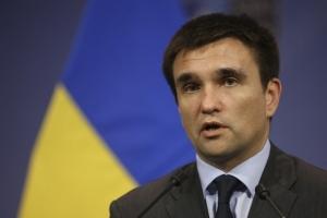 украина, россия, сша, мид украины, крым, донбасс, санкции