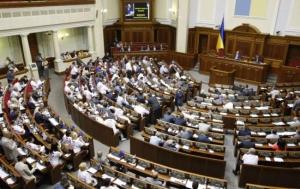 верховная рада, политика, общество, киев, новости украины, бюджет