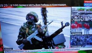 ДНР, ЛНР, восток Украины, Донбасс, Россия, 9 мая, парад, день победы