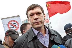 Олег Царев, Украина, АТО, Донбасс, юго-восток Украины, ЕСПЧ, Европейский суд