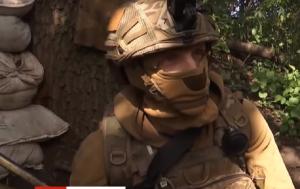 ДНР, восток Украины, Донбасс, Россия, армия, ООС, боевики, потери, Азов