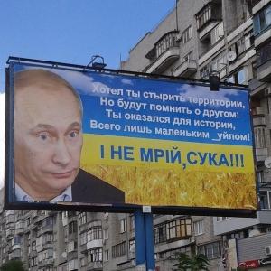 путин, Донбасс, конфликт