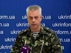 Лысенко, СНБО, Донецк, грузовик, миномет
