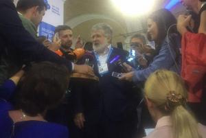 Украина, Олигарх, Коломойский, Форум, ПриватБанк, Мировое соглашение.