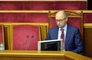 яценюк, кабинет министров, политика, общество, донбасс, россия