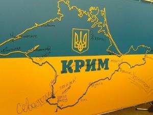 климкин, мид украины, россия, крым, аннексия, резолюция, новости украины, совбез оон