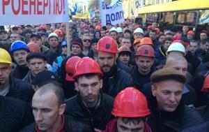 шахтеры, долги, зарплата, митинг, кихтенко