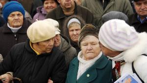 пенсии в украине, пенсионеры, выплаты, новости украины, соцпособия