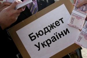 Бюджет Украины, Россия, БПП, Порошенко, Березенко
