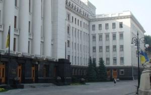 киев, происшествия, общество, порошенко