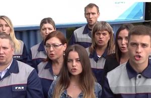 смотреть видео клип газ рабочие завода ярославль сегодня россия сегодня кадры санкции америка рф путин экономика