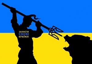 донбасс, ато, восток украины, происшествия, общество, днр, лнр, прогноз