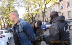 новости украины, новости одессы, сбу, криминал, общество