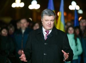 Порошенко, Украина, общество, политика, НАТО, ЕС, реформы