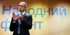 Верховная Рада, политика, общество, Ярош, Билецкий, Геращенко
