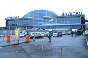 внуково, аэропорт, генеральный директор, отставка