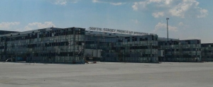 ДНР, Донецкий аэропорт, Министерство обороны Украины, Александр Данилюк, новости Украины