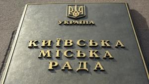 язык, украинский