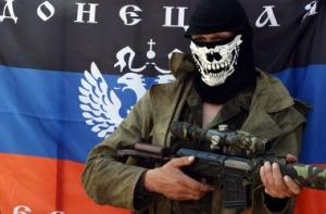 донецк, днр, происшествия, общество, ато, юго-восток украины, донбасс, новости украины, армия украины