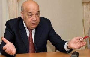 геннадий москль, петр порошенко, новости украины, партия батькивщина, ситуация в украине, юго-восток украины