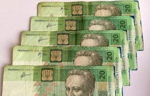 """россия, """"лнр"""", """"днр"""", деньги, меченные купюры, донбасс, общество, происшествия"""