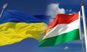 венгрия, мид украины, посольство украины в венгрии, украина венгрия, россия, путин, владимир путин, киев, скандал, политика, россия венгрия, закарпатская область, закарпатье, сепаратизм на закарпатье, сепаратизм, фсб в венгрии, фсб россии, орбан, конфликт