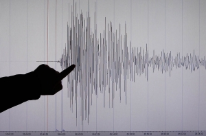 Португалия, землетрясения, происшествия