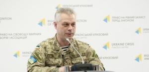 Украина, Донбасс, ВСУ, Украинская армия, Вооружение, АТО, Андрей Лысенко, Российская агрессия
