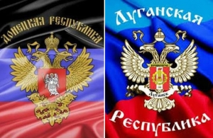 Украина, политика, Донецк, Луганск, ЛНР, ДНР, объединение квазиреспублик, Захарченко, Плотницкий, терроризм