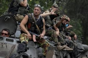 юго-восток украины, происшествия, ато, луганск, новости донбасса, новости украины, лнр